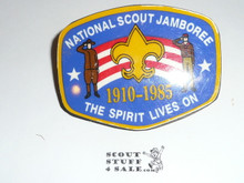 1985 National Jamboree Neckerchief Slide, Colorful with wood back, broken ring