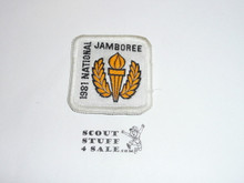 1981 National Jamboree White Activity Patch