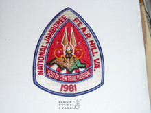 1981 National Jamboree South Central Region Patch