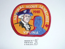 1981 National Jamboree PROTOTYPE Patch, Twill