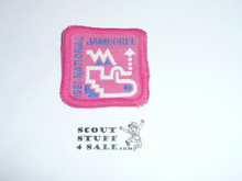 1981 National Jamboree Pink Activity Patch
