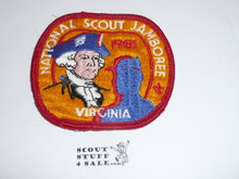 1981 National Jamboree Patch, used