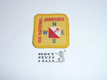 1981 National Jamboree Orienteering Yelloe Activity Patch