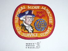 1981 National Jamboree Order of the Arrow Service Corps Patch