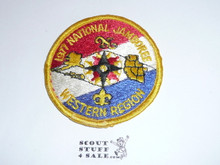 1977 National Jamboree Western Region Contingent Patch