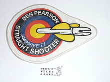 1977 National Jamboree Straight Shooter Patch
