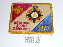 1977 National Jamboree Patch, Used