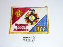 1977 National Jamboree Patch, Paper Back