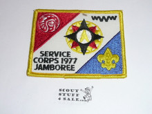1977 National Jamboree Order of the Arrow Service Corps Patch