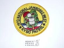 1973 National Jamboree West KYBO Patrol Patch