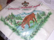 1969 National Jamboree Silk Scarf