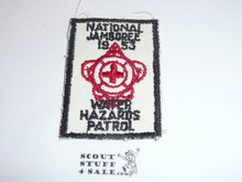 1953 National Jamboree Water Hazards Patrol Patch