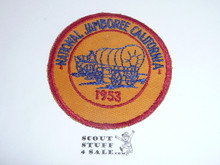1953 National Jamboree PROTOTYPE Patch