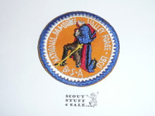 1950 National Jamboree Patch, PROTOTYPE yellow sword, red face, c/e and other differences