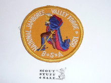 1950 National Jamboree Patch, PROTOTYPE yellow c/e