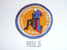 1950 National Jamboree Patch, PROTOTYPE red face and c/e