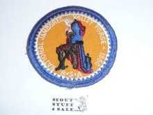 1950 National Jamboree Patch, PROTOTYPE Thick r/e and subtle differences