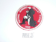1950 National Jamboree Patch, PROTOTYPE red twill, c/e and totally different