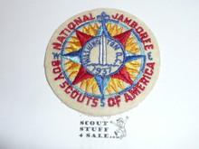 1937 National Jamboree Patch, Prototype