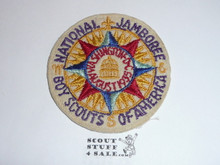 1935 National Jamboree Patch, Sewn, rare variety, Prototype?
