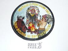 Wiatava O.A. Lodge #13 1987 Pow Wow Patch