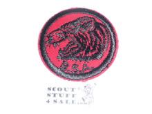 Tiger Patrol Medallion, Felt w/BSA black/White ring back, 1940-1955