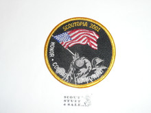 2001 National Jamboree Scoutopia Patch