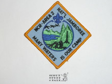 1997 National Jamboree North Central Region Area 2 Patch