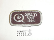 Quality Unit Patch, 1994