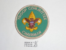 Troop Committee Chairman Patch, 1973-1989