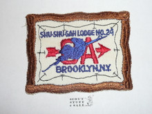 Order of the Arrow Lodge Shu-Shu-Gah #24 x1 odd shape Patch
