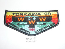 Order of the Arrow Lodge #99 Tonkawa s22 1995 WJ Flap Patch