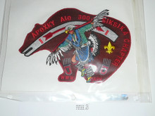 Order of the Arrow Lodge #300 Apoxky Aio Siksika Chapter x1 Jacket Patch