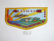 Order of the Arrow Lodge #578 Hasinai s12 1994 NOAC Flap Patch