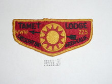 Order of the Arrow Lodge #225 Tamet s4 Flap Patch, sewn