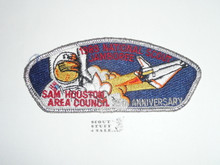 1989 National Jamboree JSP - Sam Houston Council