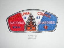1993 National Jamboree JSP - Philadelphia Council