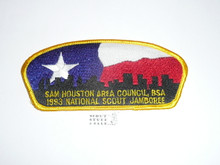 1993 National Jamboree JSP - Sam Houston Area Council, yellow bdr