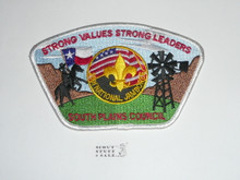 2001 National Jamboree JSP - South Plains Council