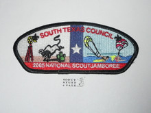 2005 National Jamboree JSP - South Texas Council
