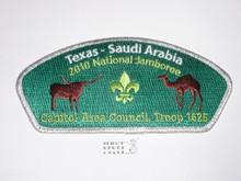 2010 National Jamboree JSP - Catitol Area Council, Texas-Saudi Arabia
