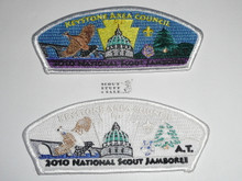 2010 National Jamboree JSP - Keystone Area Council, 2 different