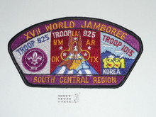 1991 World Jamboree JSP - South Central Region Troop