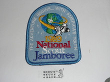 1989 National Jamboree Patch, sewn