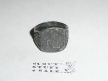 1950 National Jamboree STERLING Silver Ring, patinaed