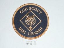 Cub Scout Den Leader Patch (C-DL?), 1980's-?