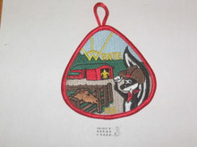 Wente Scout Reservation Patch, 2005