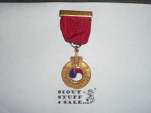 1940's Boy Scout Honor Lifesaving Medal, for saving a life, Presented and engraved, 10k GOLD, In box