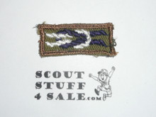 Skipper's Key Adult Leader Training Knot on Khaki, VERY RARE, Sea Scout, sewn