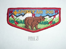 Order of the Arrow Lodge #300 Apoxky Aio s7 Flap Patch